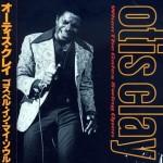 Otis Clay When The Gates Swing Open